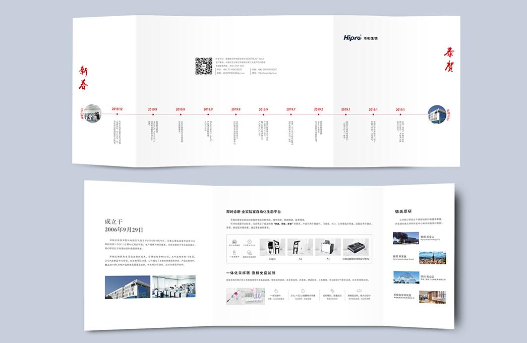 亚博电竞软件-首页