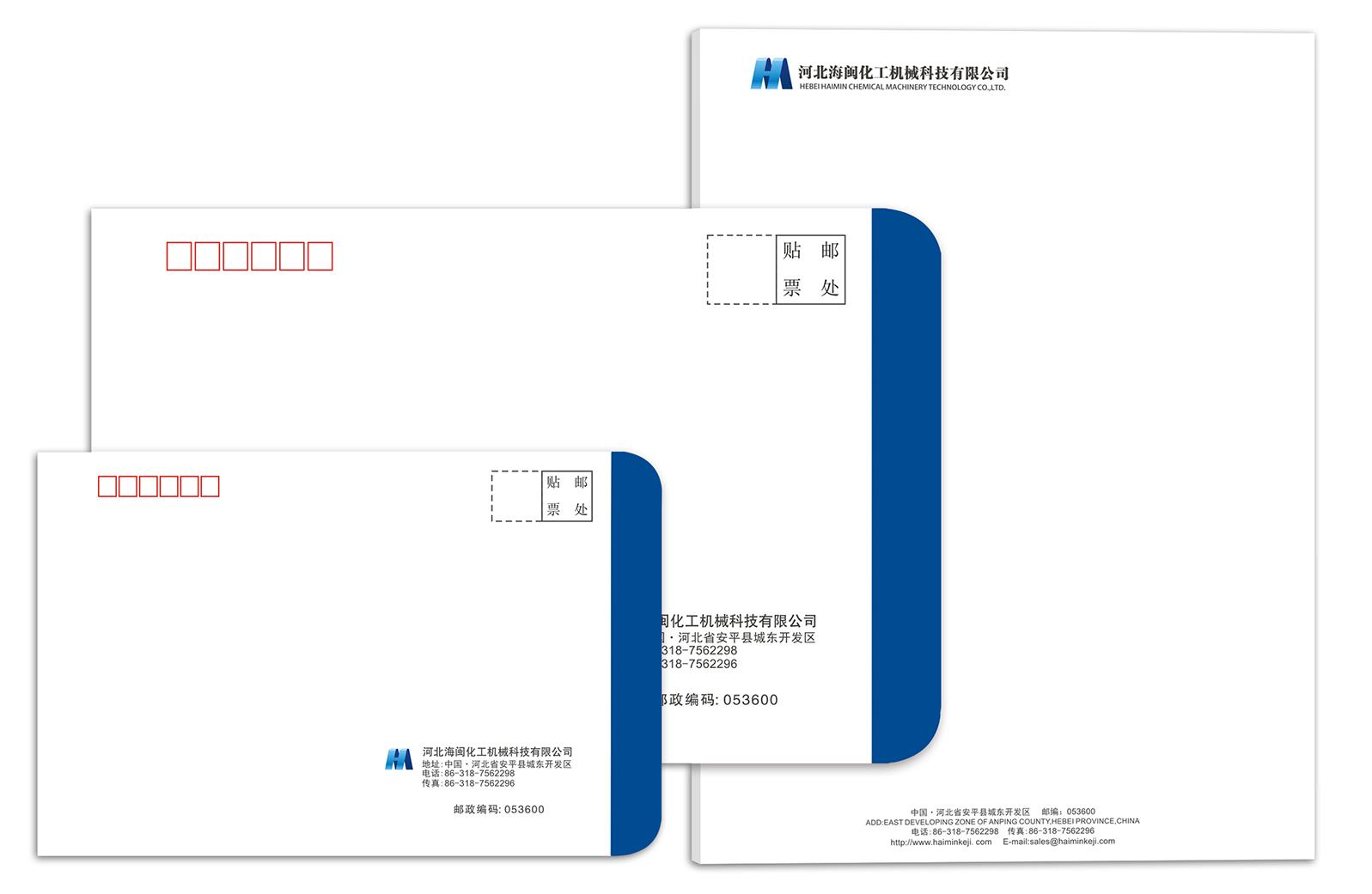 亚博登录网[会员|注册|登录]