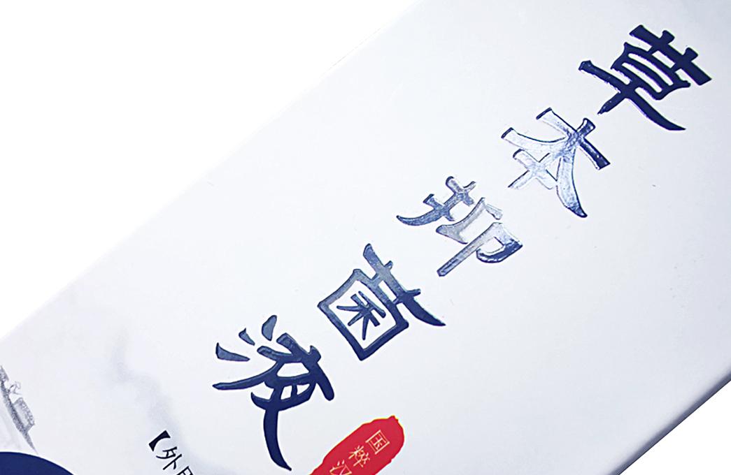 亚博电竞官网下载