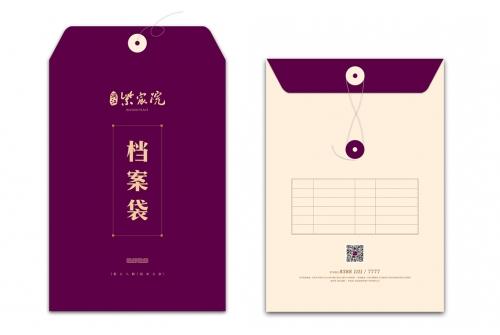 润江集团紫辰院档案袋